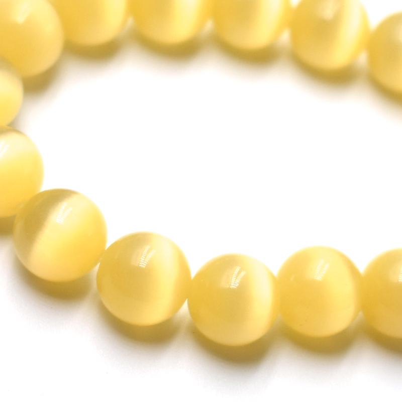 yellow-cat-eye-jewelry-making-beads-stone-BD-14380