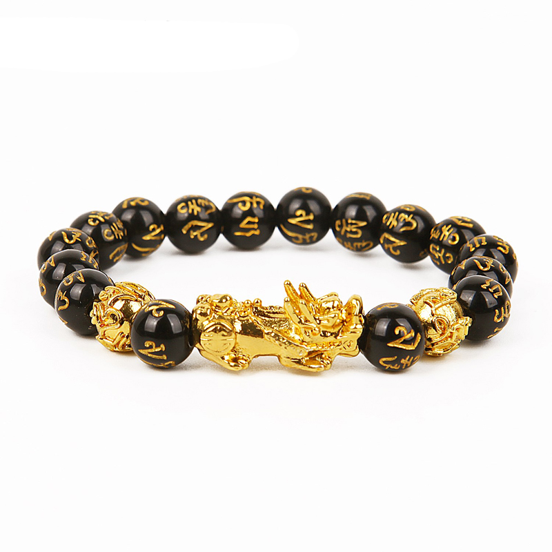 Chinese Feng Shui Bracelet Engraved Wooden Beads